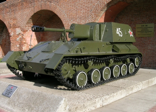 Скачать world of tanks 7 32